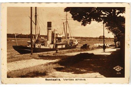 открытка, Вентспилс. Пейзаж венты., 20-30е годы 20-го века