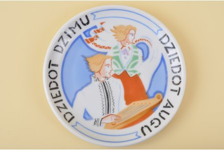"decorative plate, ""I was born singing and am growing singing"", J.K. Jessen manufactory, Riga (Latvia), the 30ties of 20th cent., 12 cm, the scetch of Niklav Strunke"