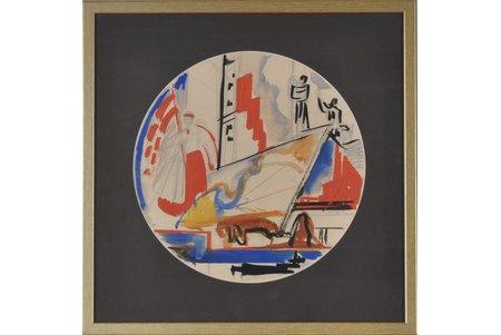 """Suta Romans (1896-1944), Mets šķīvim """"Brīvība"""", papīrs, akvarelis, tuša, 39.5 x 39.5 cm"""