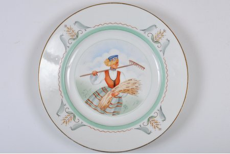 decorative plate, Folk motive, sculpture's work, J.K. Jessen manufactory, Riga (Latvia), 1939, 27 cm, drawing and painting by M.Bardinsh