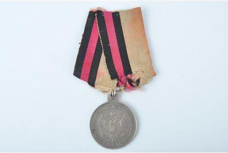 медаль, За усмиренiе Венгрiи и Трансильванiи, Российская Империя, 1849 г., 29 х 29 мм, 12.93 г