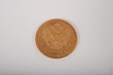5 rubļi, 1897 g., AG, Krievijas Impērija, 4.3 g