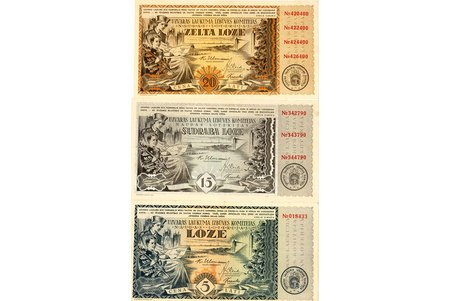 5 латов, 15 латов, 20 латов, 1937 г., Латвия, лотерейный билет, серебрянный лотерейный билет, золотой лотерейный билет