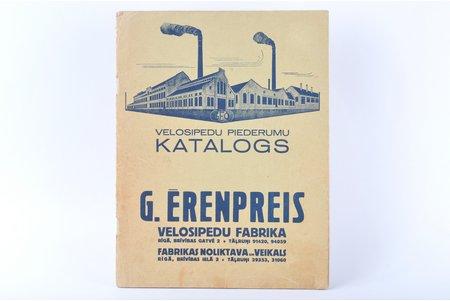"""G.Ērenpreis, """"Velosipedu piederumu katalogs"""", A.Liepiņa grāmatu siestuves izdevums, Rīga, 32 lpp."""